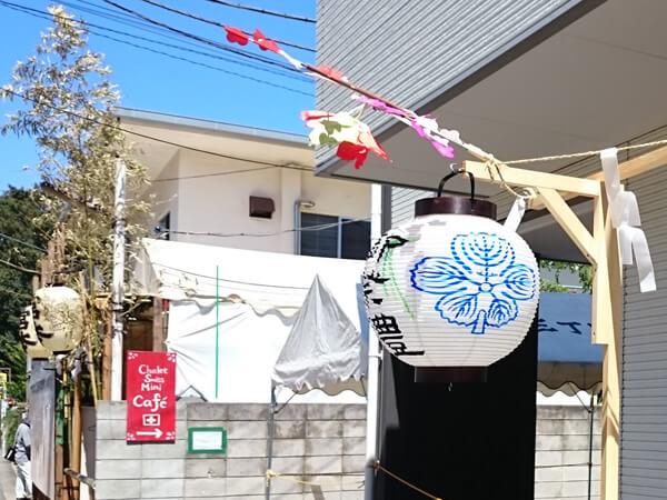十数年ぶりに諏方神社の縁日へ - 諏方神社のお祭りは毎年8月下旬の土・日曜日に行われます。