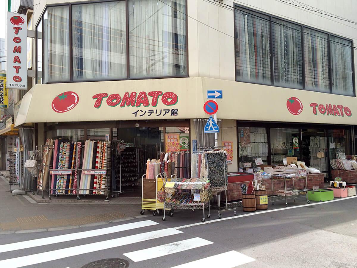 日暮里繊維街 トマト インテリア館さん