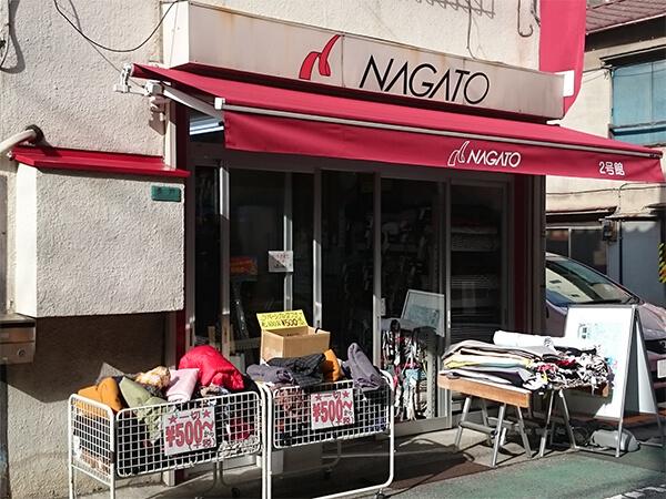 日暮里繊維街 長戸商店 2号館さん