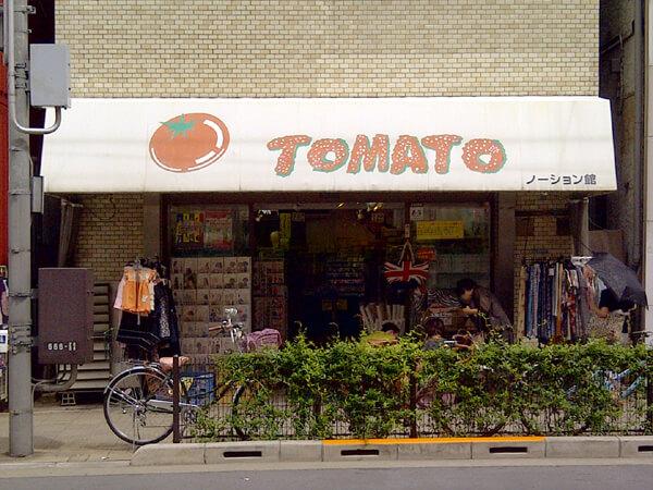 日暮里繊維街 トマト ノーション館さん